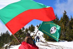 """Изкачване на връх """"Свети Илия""""  на  трети март"""